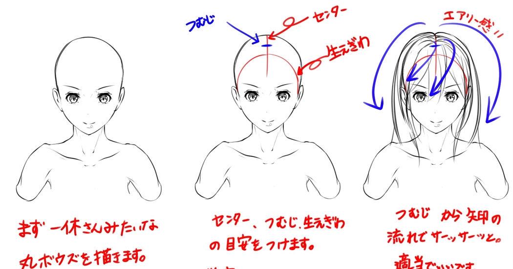 髪型 中性的 イラスト