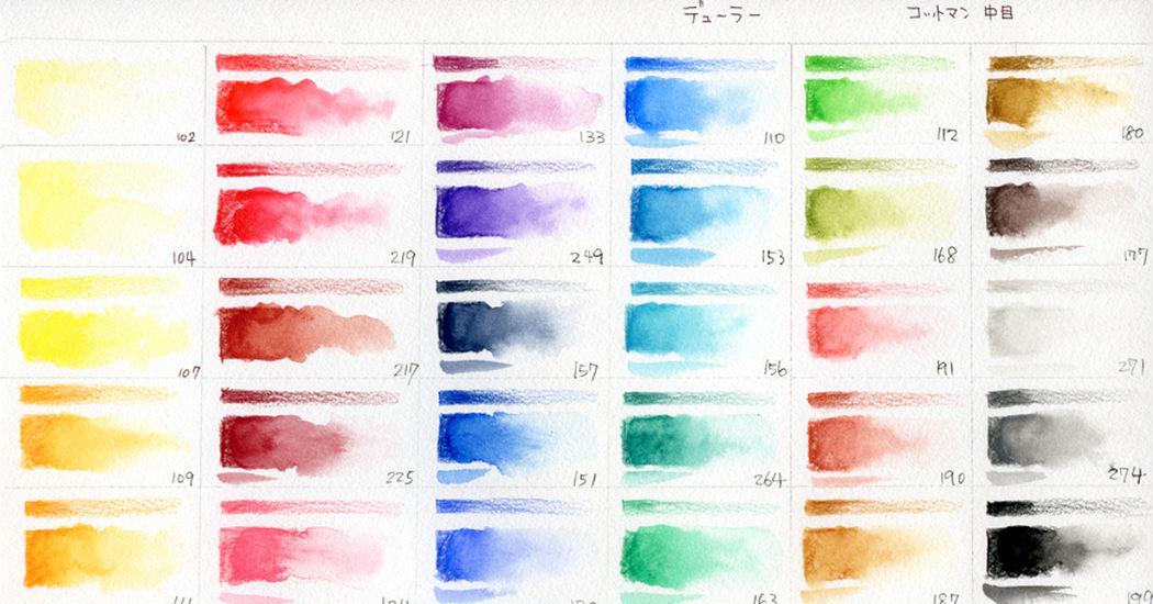 Transparent Watercolor Samples