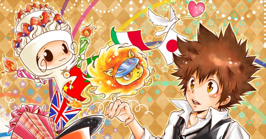Celebration for the opening of the Akira Amano Exhibition!