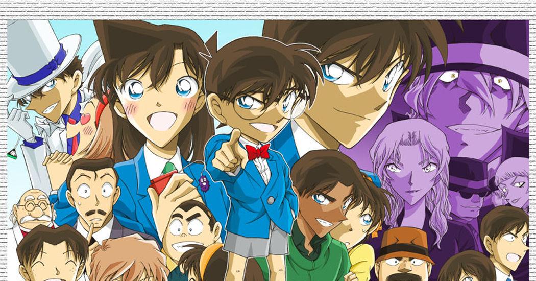 Detective Conan! Part 2!