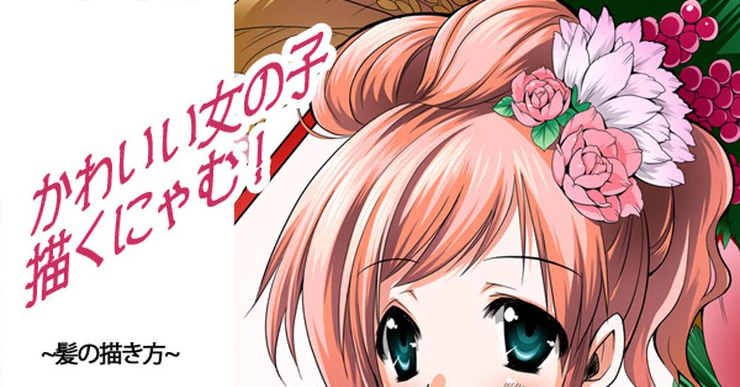 How to draw kawaii anime girls