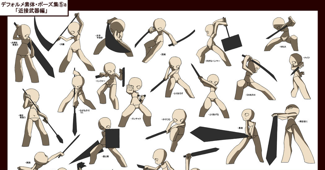 Action Poses for Battle Scenes 【Drawing Materials】
