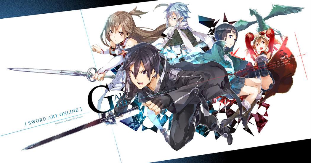 Premiering February 18! Sword Art Online Fanart