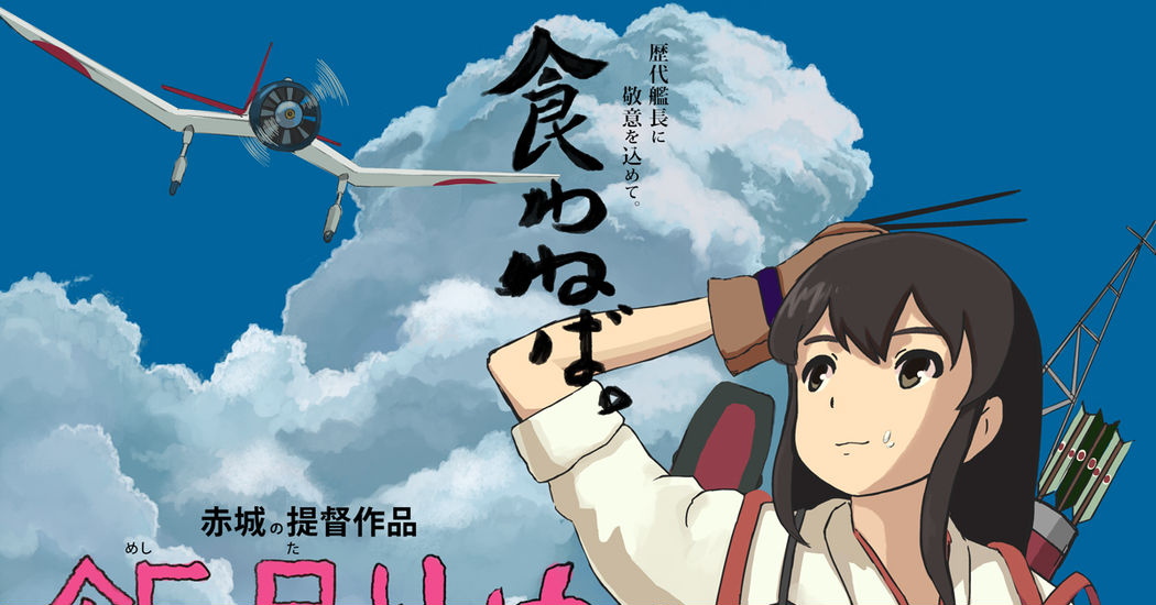 The Wind Rises Parodies!