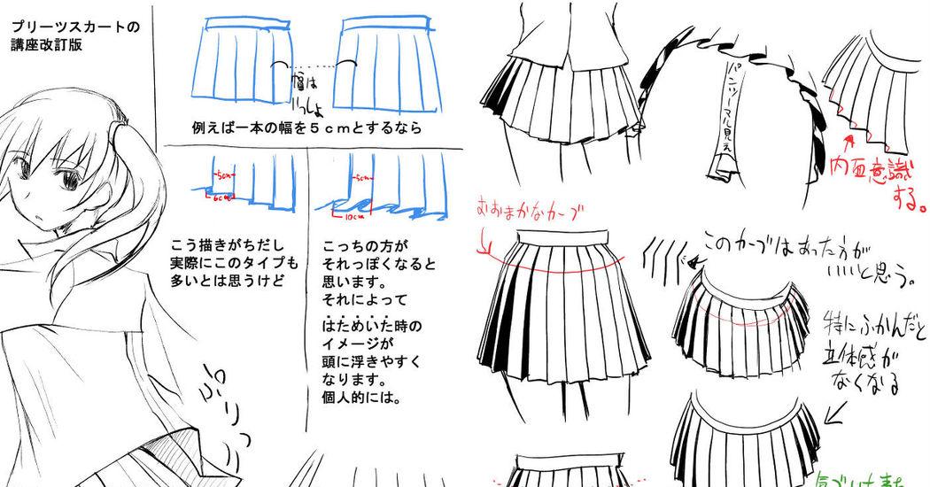 スカートの描き方10選 講座 Pixivision