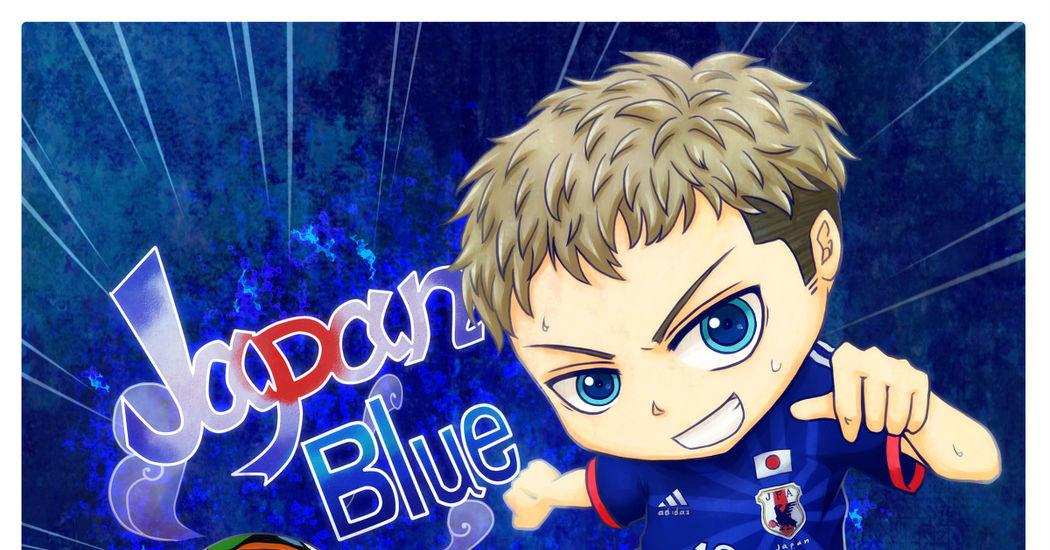 みんなで応援しよう!サッカー日本代表!