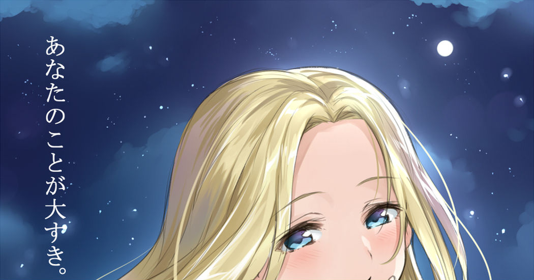 Tonight's Ghibli! When Marnie Was There