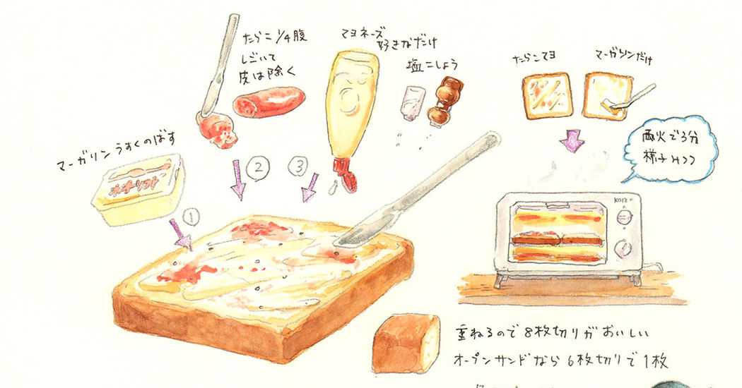 Delicious Scent That Whiffs Through the Screen♪ Recipes!