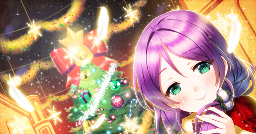 Today is Christmas Tree Day!