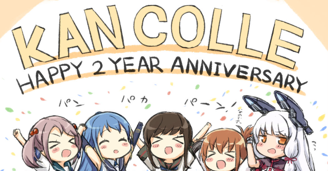 Kantai Collection 2nd Anniversary!