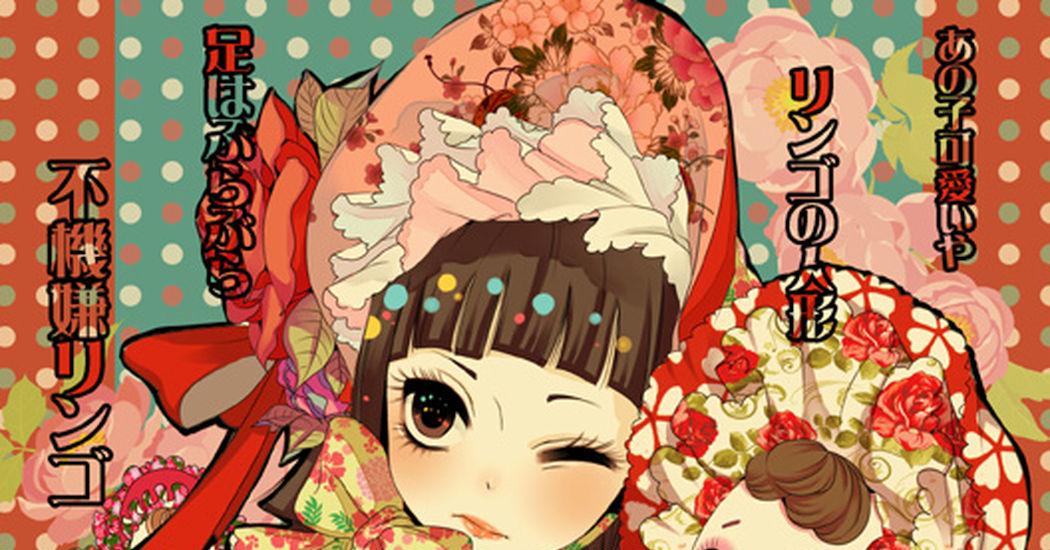 Retro-style Kimono Girls!