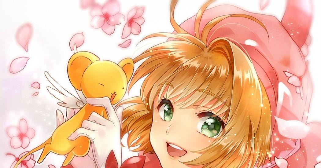 Cardcaptor Sakura (20th Anniversary)