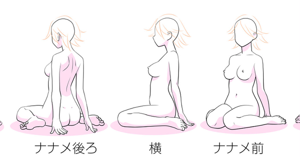 How to Draw Sitting Characters! Model Sheets Collection