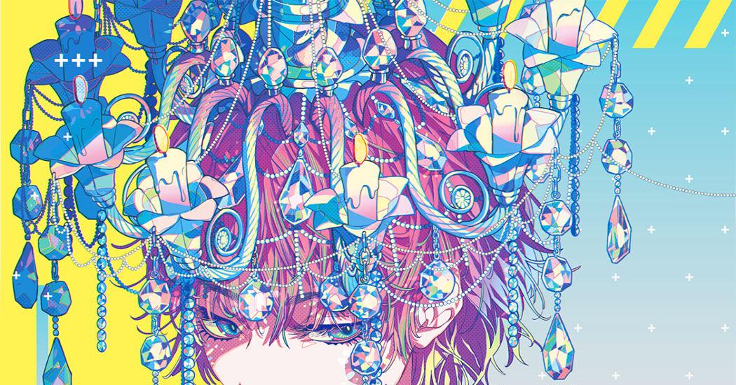 シャンデリアを描いたイラスト特集 豪華絢爛な輝き Pixivision