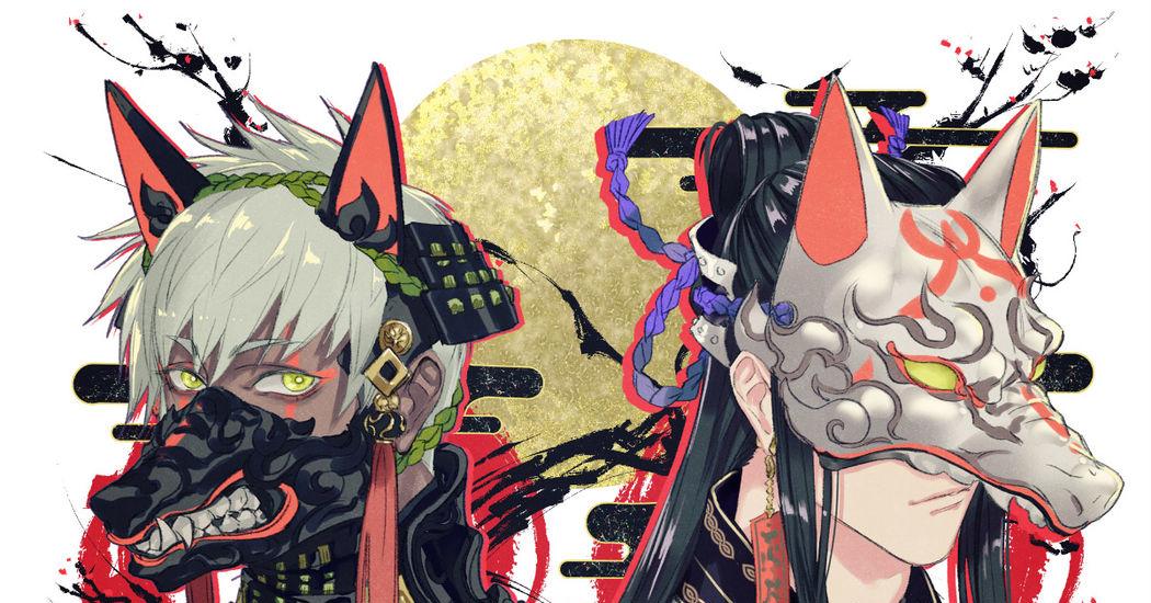 Hiding their true faces... Masks
