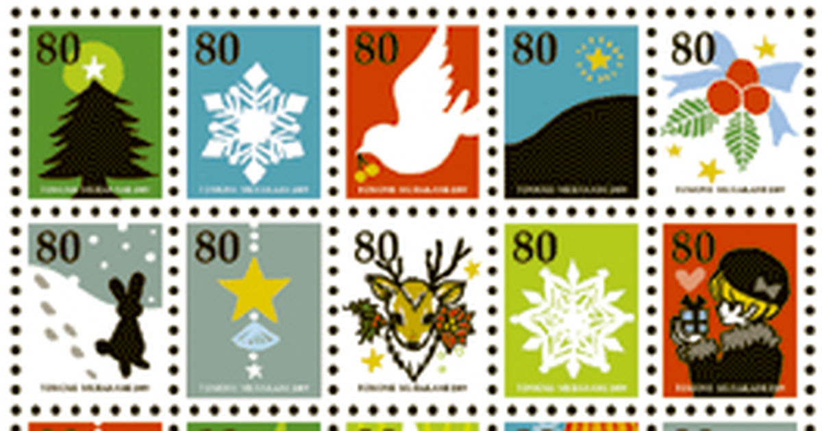 Stamp collection!