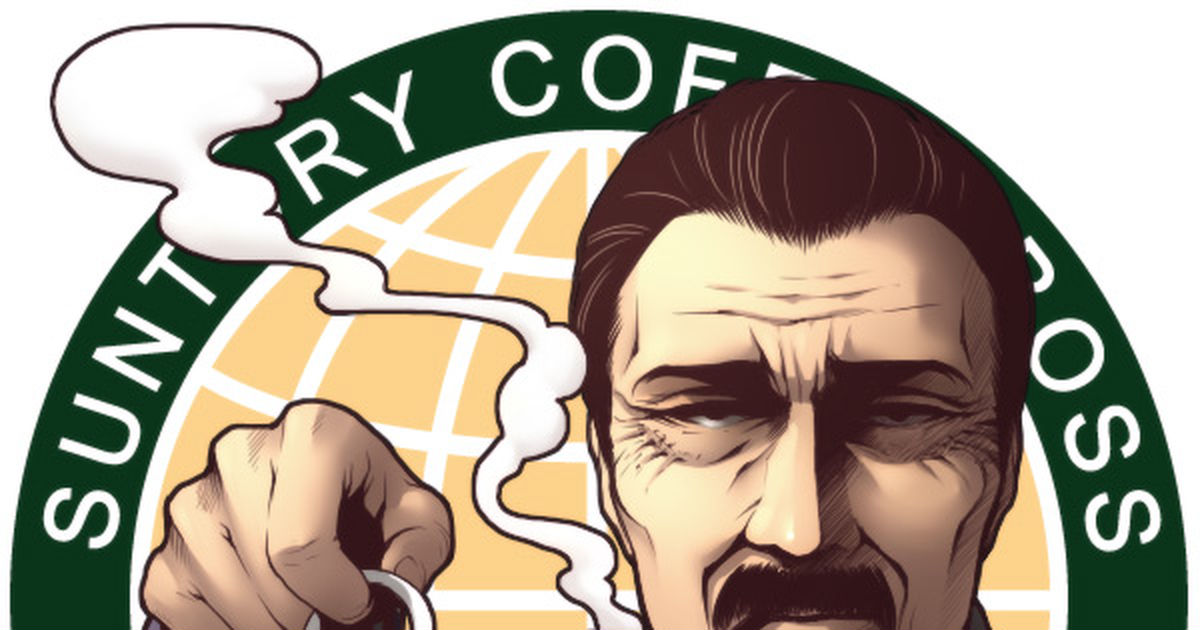 All About Coffee!