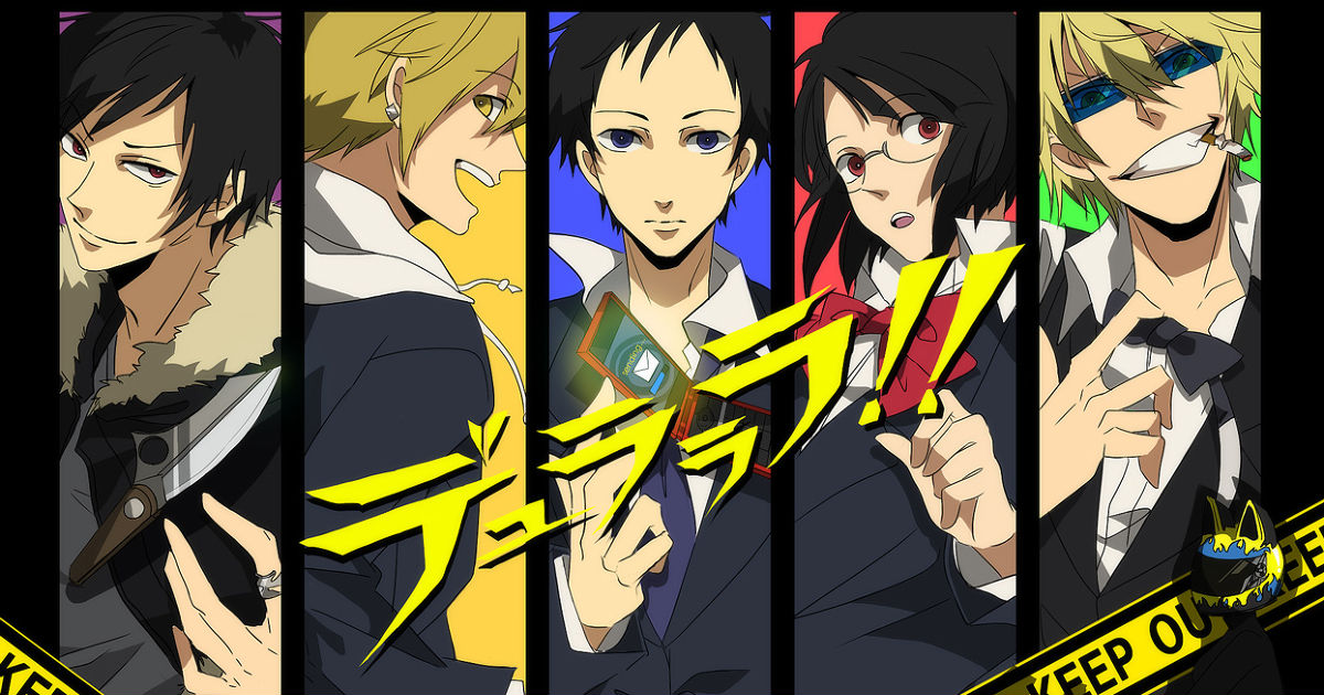 Durarara!! Collection