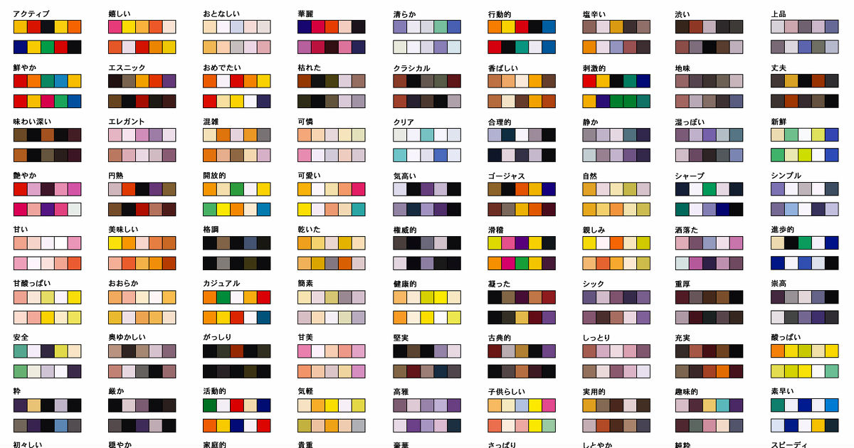 Helpful 12 Color Choices You Can Pick From