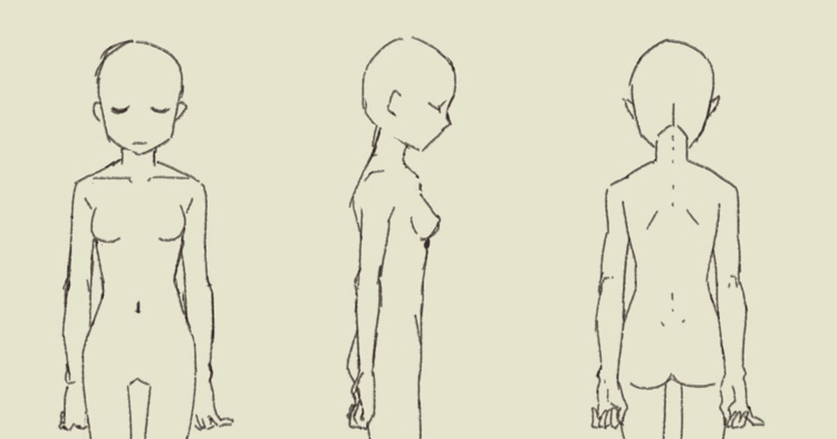 How to Draw: Human Bodies!