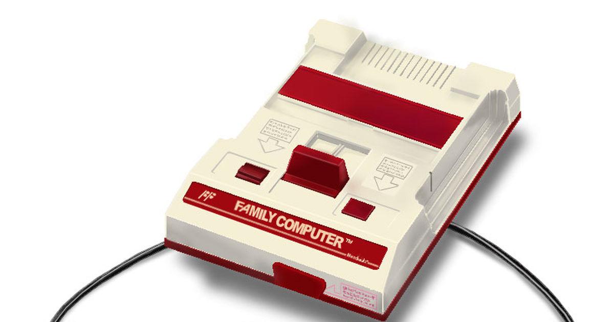 NES Day!
