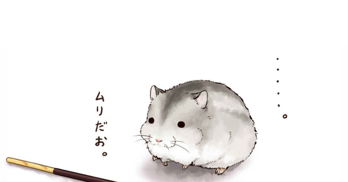 Hamsters and Pocky!?