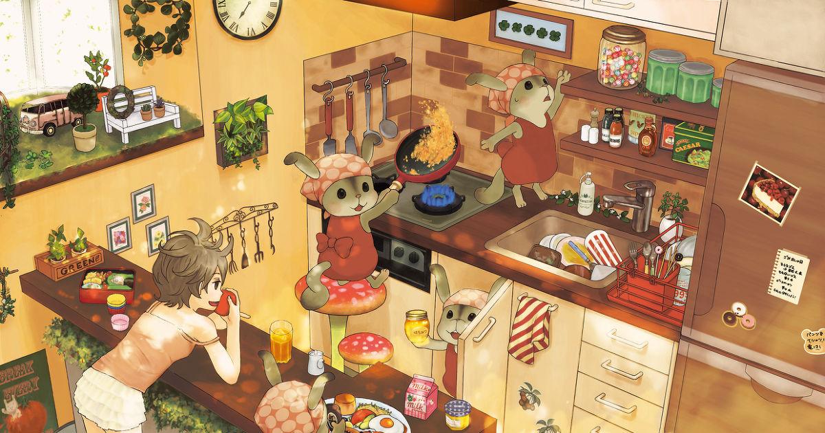Kitchens, Let's Cook!