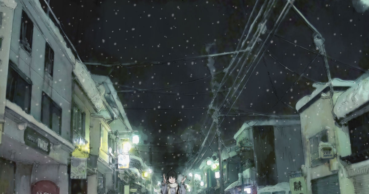 *A World Dyed White* Snowy Scenery