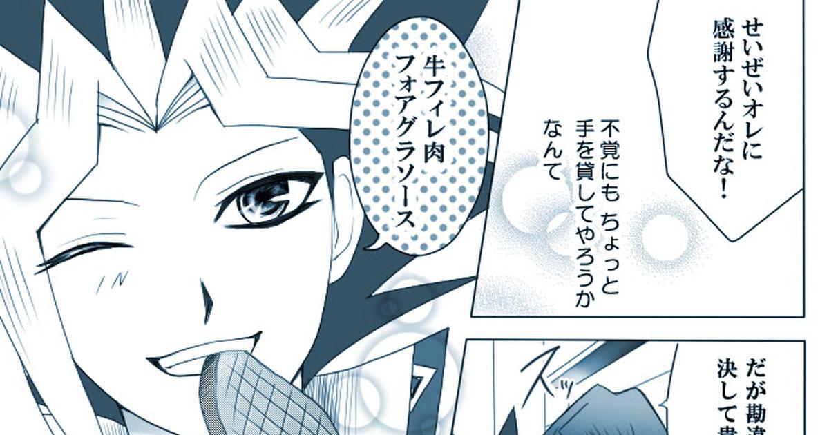 """Imo-kenpi"" Parody Drawings - Reproducing that shocking scene."