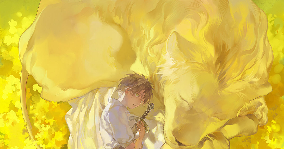Color of Happiness and Energy!  Beautiful Drawings in Yellow