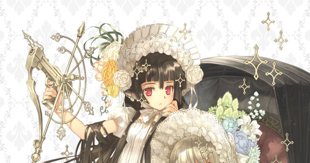 Headdress: Bonnet Mini-Hat