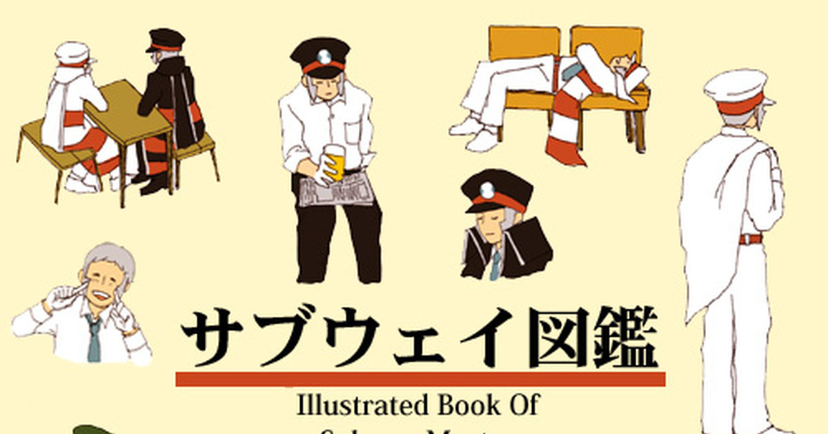 Illustrated Reference Book Style!
