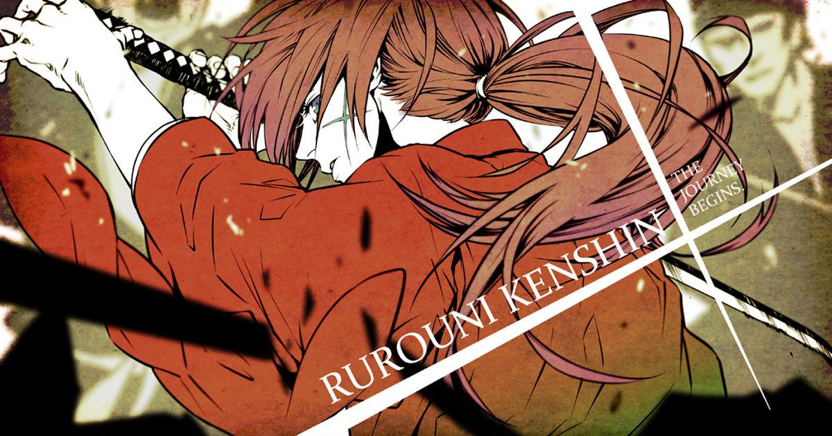 Rurouni Kenshin Collection!