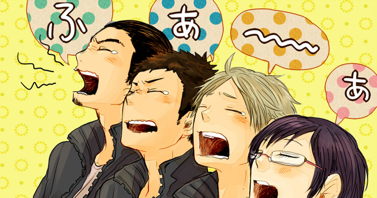 How vulnerable and cute! Characters Yawning