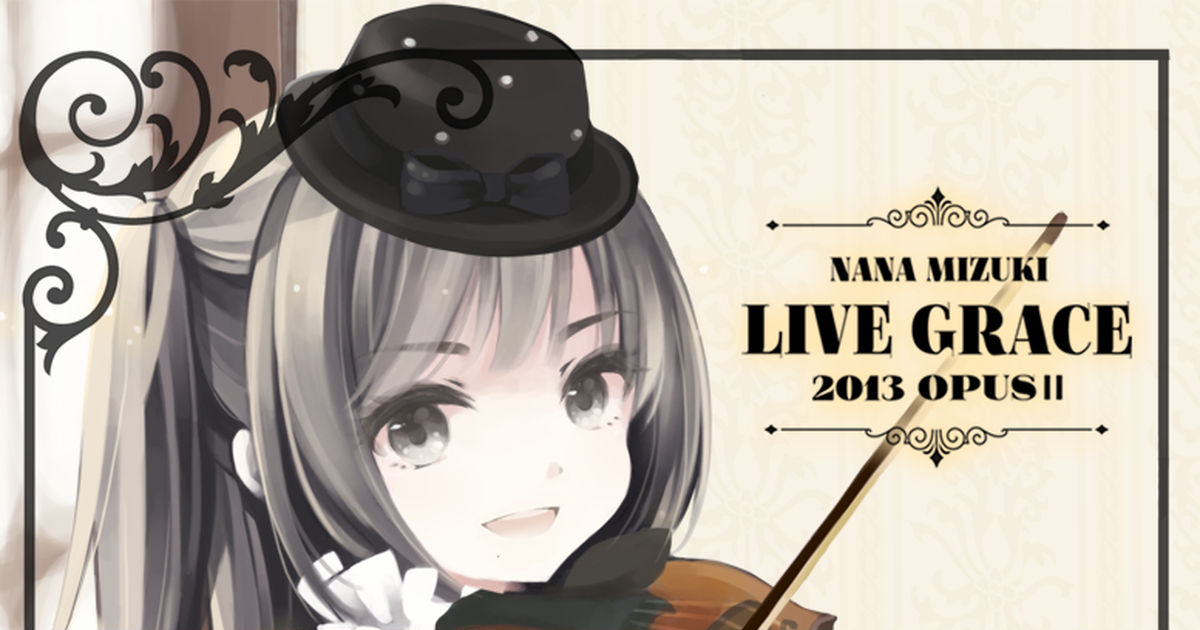 A harmony played just for you: Violin Collection!