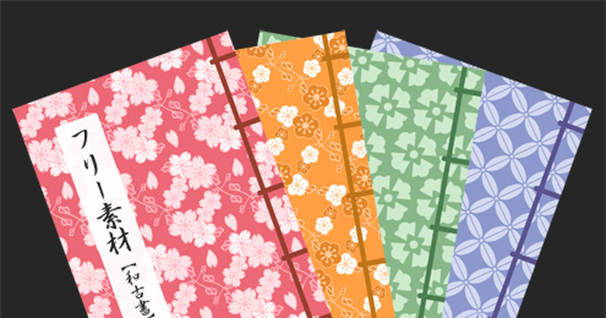 Materials for novels: Japanese-style book binding and clothing