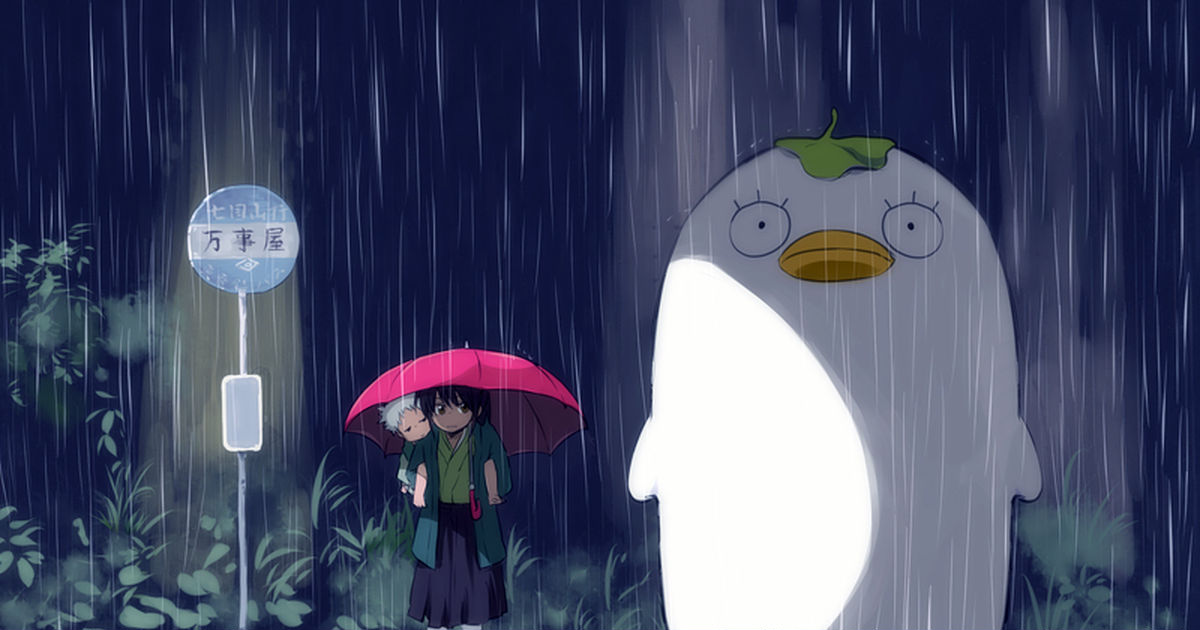 My Neighbor Totoro parodies!
