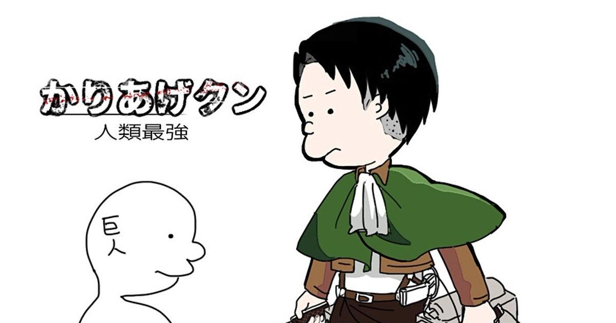 35th Anniversary: Kariage-kun