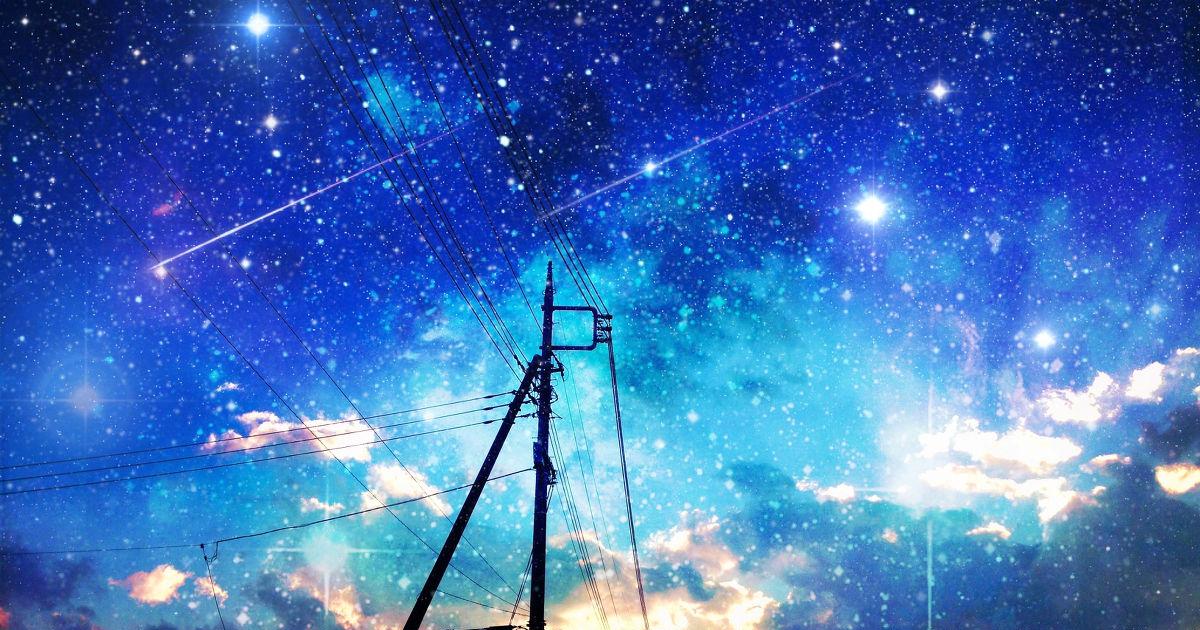 Starry Skies!
