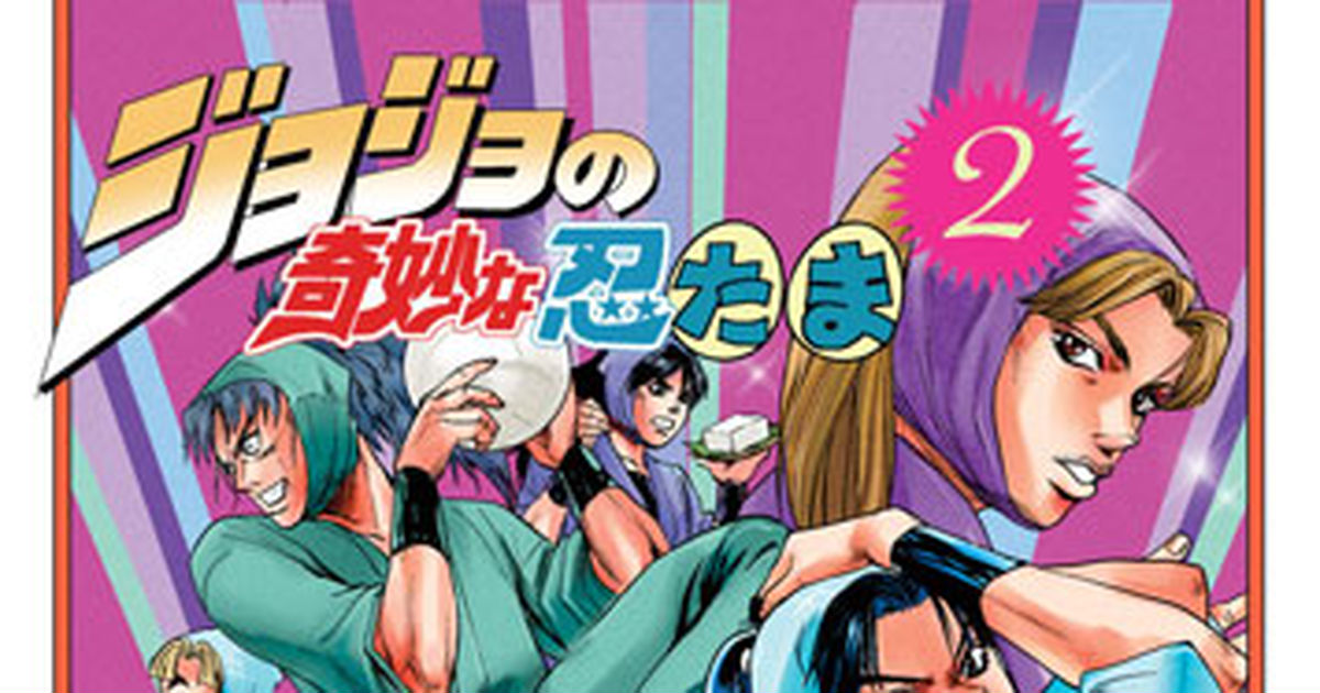 JoJo's Bizarre Adventure Parodies!!