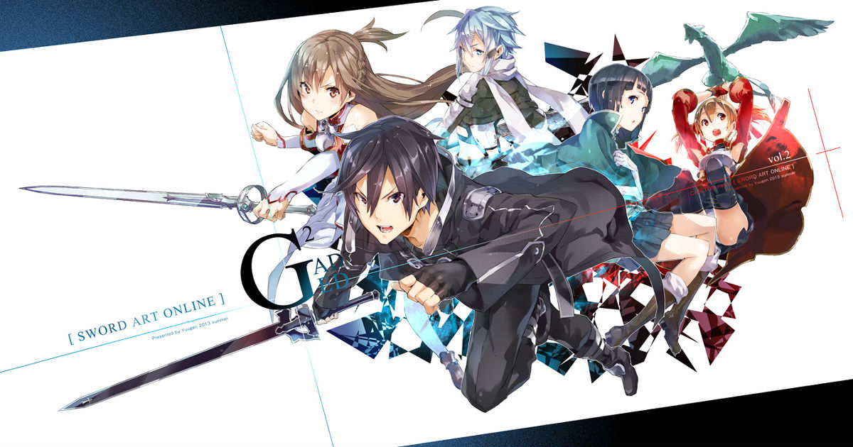 Premiering February 18! Sword Art Online Fanart