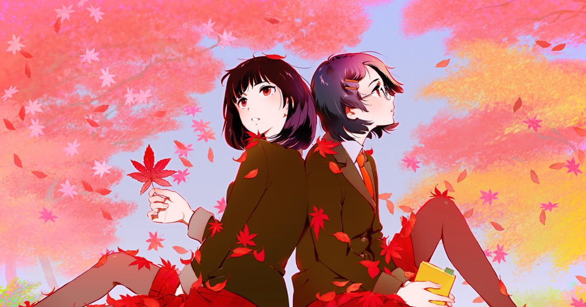 Red Autumn Leaves Drawings Special