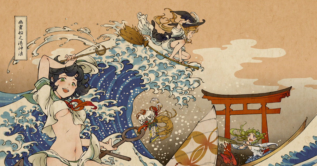 True Japanese art! Ukiyoe-style Drawings