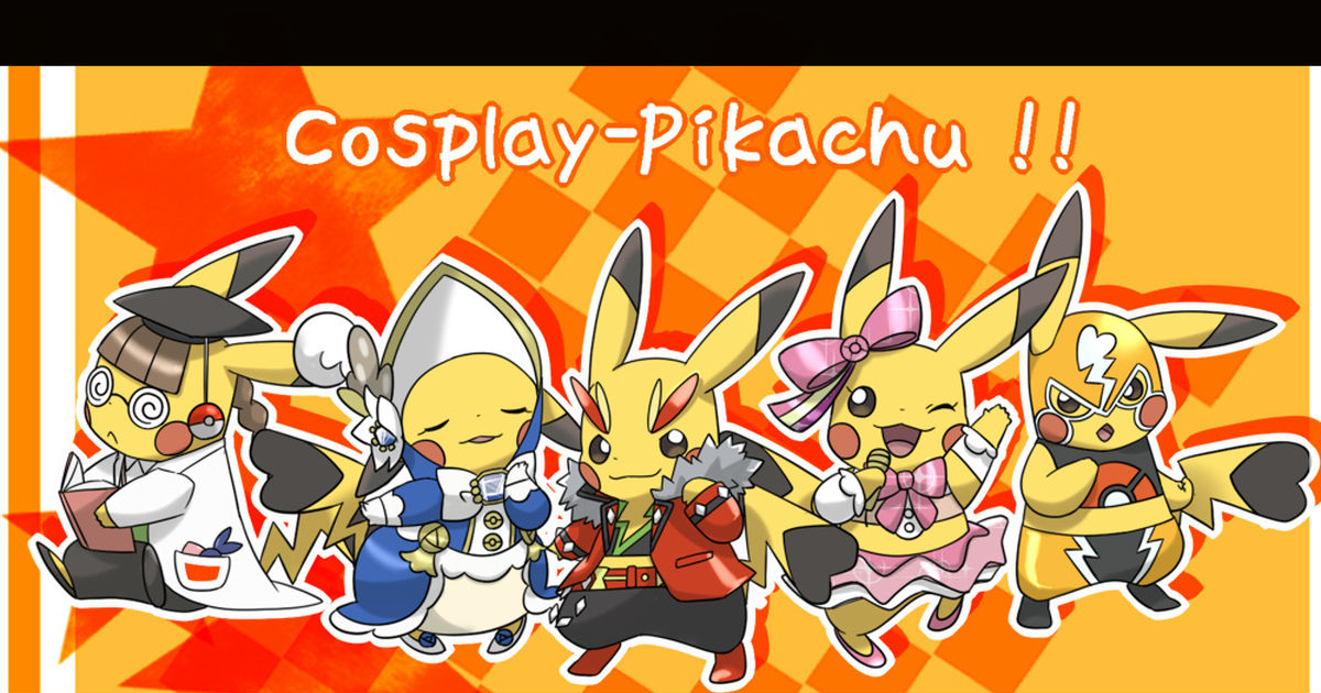 Cosplay Pikachu!