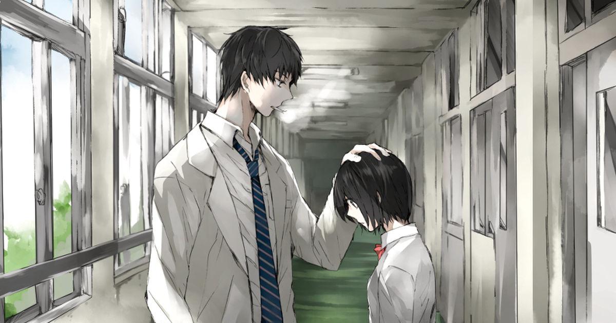 Teach me how to love! Teacher × Student Couples