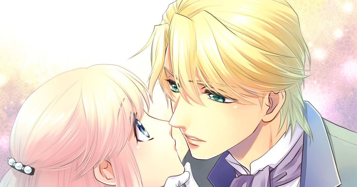 """How many more seconds until we kiss? """"Pull my chin"""" Drawings"""