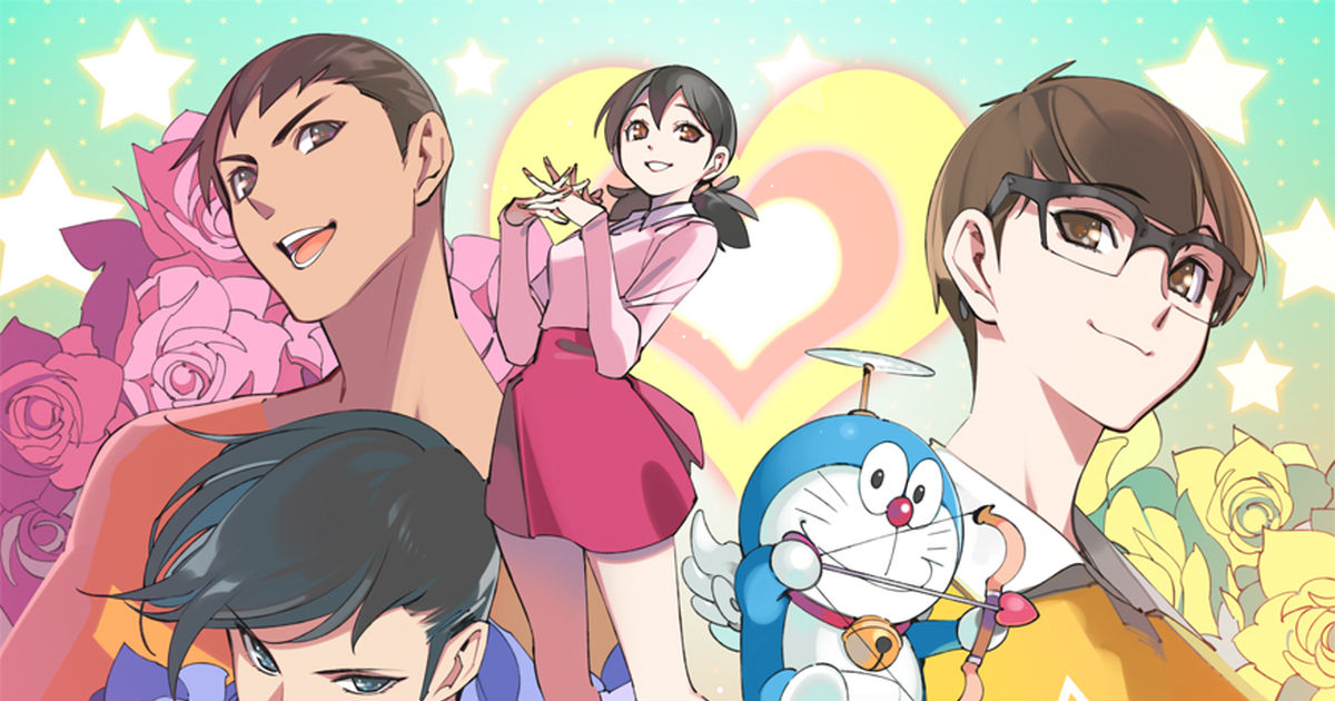 What is This Weird Feeling!? Otome Game Drawings