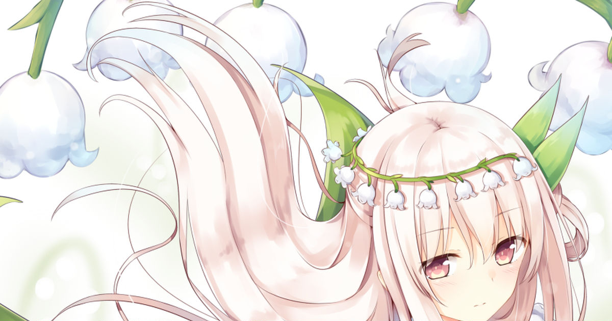 Listen to the Sound of the Small Bells, Lily of the Valley