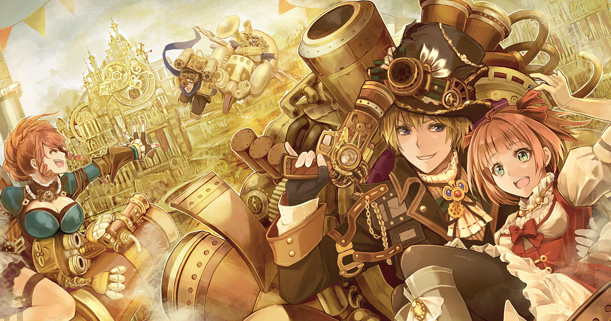 Steampunk Vehicles Pixivision