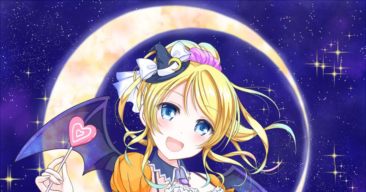 Crescent Moons!!